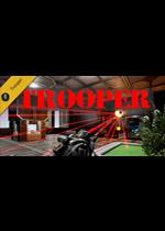 骑兵1(Trooper 1)硬盘版