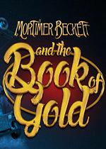 幽灵庄园的秘密5:黄金宝典