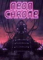 朋克大暴走:竞技场(Neon Chrome Arena)硬盘版