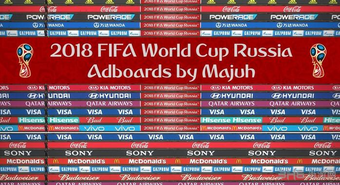实况足球2018俄罗斯世界杯广告牌补丁截图0