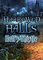 悲伤殿堂2:地狱蓟花(Harrowed Halls 2:Hells Thistle Collector's Edition)典藏版