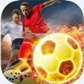 足球大咖 V1.0