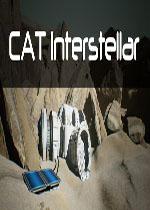 星球探测机(CAT Interstellar)PC硬盘版