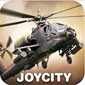 炮艇战3D:直升机