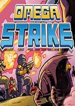 欧米茄袭击(Omega Strike)ALiAS硬盘版