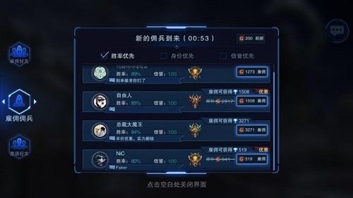 U赢电竞官网 7