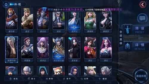 U赢电竞官网 5