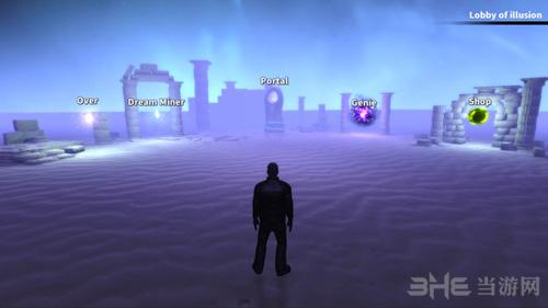 海市蜃楼愿望的幻象游戏图片1
