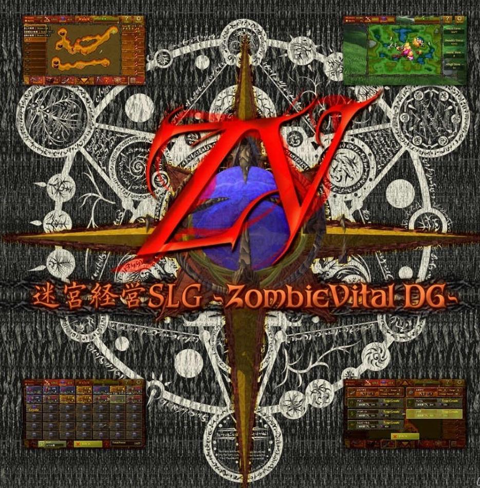 迷宮经营SLG截图1
