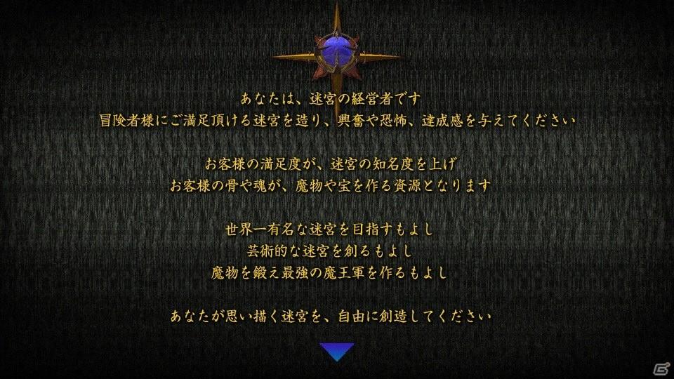 迷宮经营SLG截图2