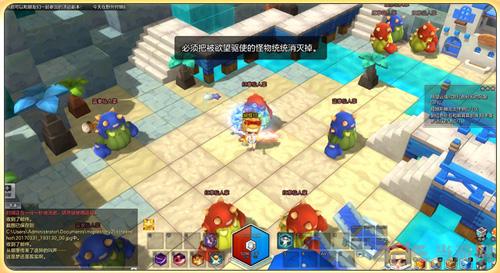 冒险岛2幻影金字塔副本攻略 幻影金字塔打法技巧图文攻略