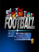 足球俱乐部模拟18(Football Club Simulator FCS 18)硬盘版v3.5.1.5