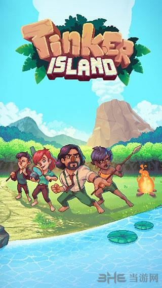 生存岛破解版