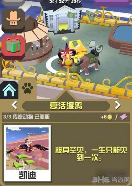 疯狂动物园boss任务有哪些 boss任务攻略介绍