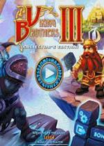 维京兄弟3(Viking Brothers 3)典藏破解版