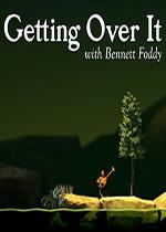 和班尼特福迪一起攻克难关(Getting Over It with Bennett Foddy)PC汉化中文破解版v1.5.3