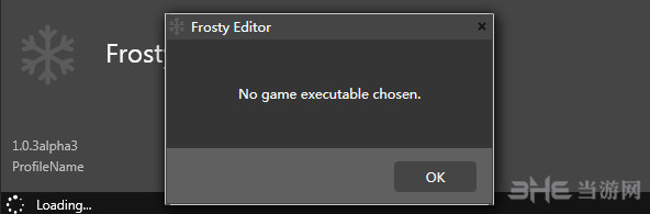 FIFA18 FrostyEditor文件导入管理工具截图0