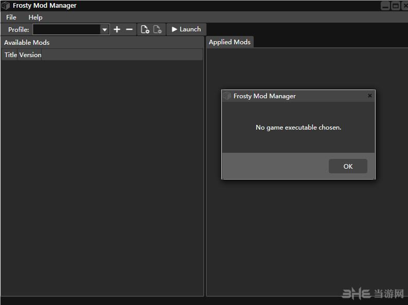 FIFA18 FrostyEditor文件导入管理工具截图1