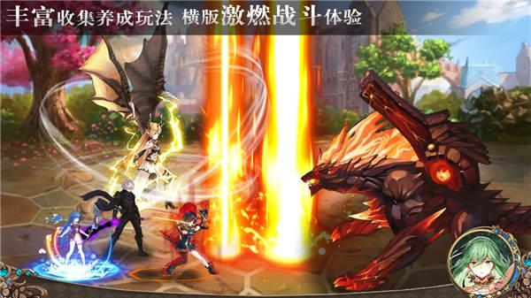 苍蓝境界游戏图片3