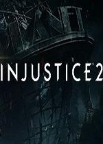 不义联盟2(Injustice 2)PC汉化中文终极版