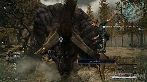 最终幻想15游戏图片9