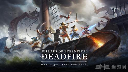 永恒之柱2死火游戏图片1