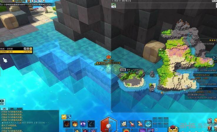 冒险岛2游戏图片