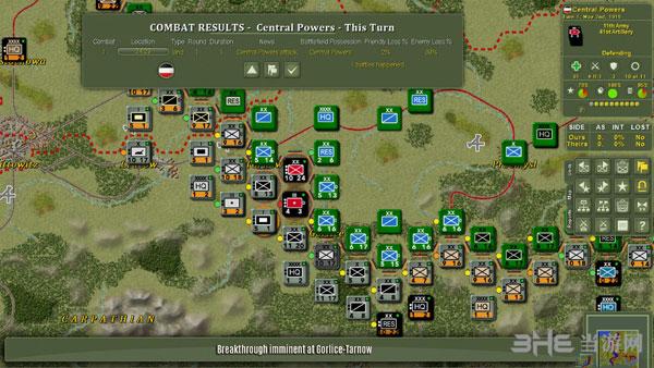 战争艺术4截图0