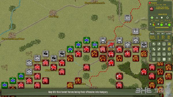 战争艺术4截图2