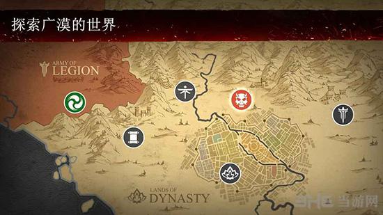 暗影格斗3中文版截图0