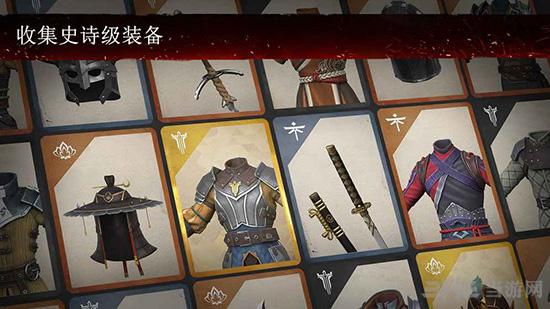 暗影格斗3中文版截图1