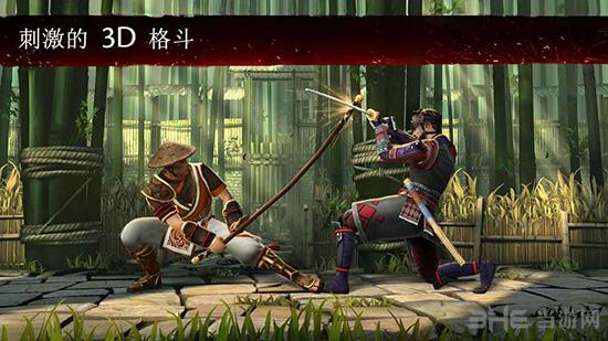 暗影格斗3中文版截图2