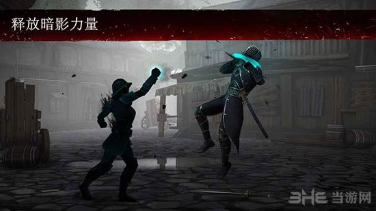 暗影格斗3中文版截图4