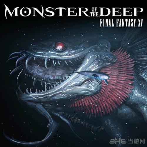 最终幻想15深海巨兽游戏图片
