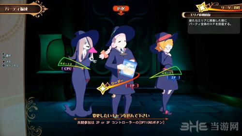 小魔女学园时之魔法与七不思议游戏图片
