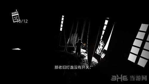 betway体育官网 4