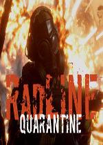 RadLINE:隔离