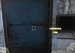 辐射4无限弹匣镭射步枪怎么获得 无限弹匣镭射步枪获取方法