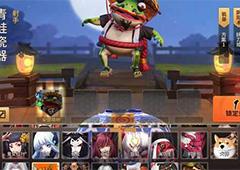 决战平安京青蛙瓷器攻略 决战平安京青蛙瓷器怎么玩