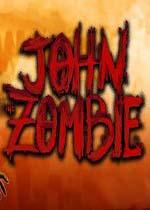 僵尸约翰(John, The Zombie)绿色破解版