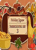 假日拼图:感恩节3(Holiday Jigsaw Thanksgiving Day 3)PC破解版