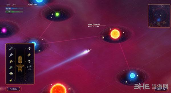 行星控制:起源截图2