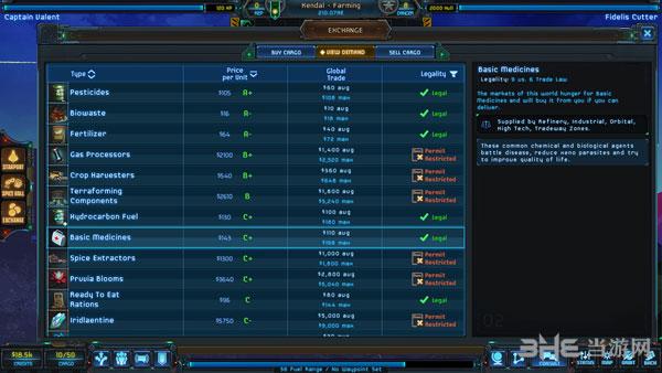 星际贸易:前沿截图6