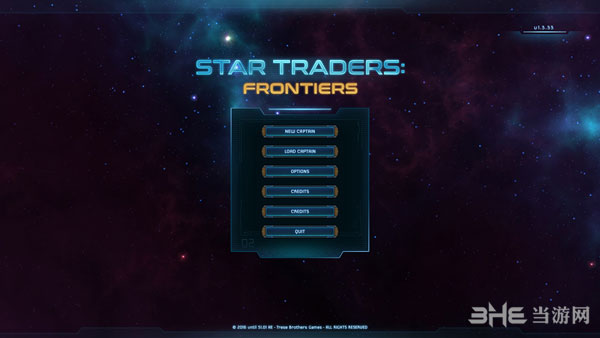 星际贸易:前沿截图10