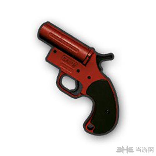 绝地求生新武器图片2