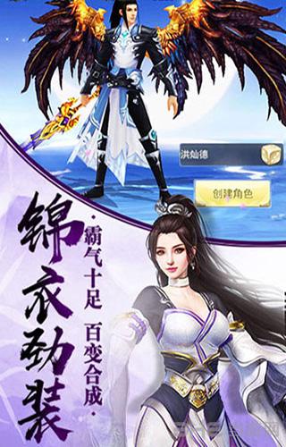 武林风云截图2