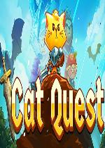喵咪斗�糊�(Cat Quest)中文破解版v1.2.4
