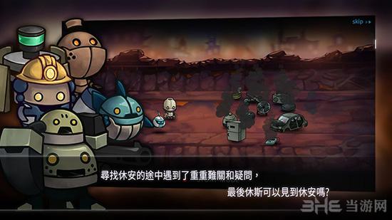 机器人总动员游戏下载 机器人总动员安卓版v1.0.5 下载 当游网