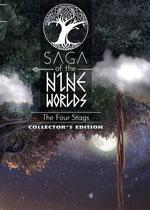 九大世界传奇2:四勇士(Saga of the Nine Worlds 2: The Four Stags )典藏版