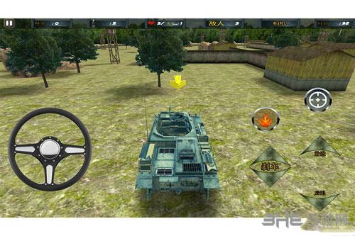 3D坦克攻击战